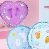 寶寶手足印泥手腳印手印新生的嬰兒童胎毛紀念品永久滿月百天禮物WD 至簡元素