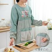 可擦手圍裙卡通家用廚房防油女士工作服帶袖子全身圍裙罩衣 純棉 樂事館新品