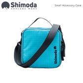 EGE 一番購】Shimoda【Accessory Case S 小型】器材配件包 設備包 器材袋【公司貨】