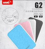 『HANG G2 9000行動電源』支援ios/Micro USB雙輸出 2.1A快速充電 移動電源 行動充電 BSMI商檢認證