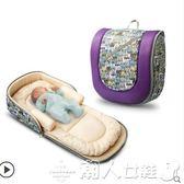 嬰兒床便攜式床中床寶寶嬰兒床多功能可折疊防壓新生兒igo 潮人女鞋