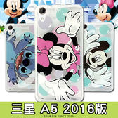 E68精品館 正版 迪士尼 魔幻系列 透明殼 SAMSUNG 三星 A5 2016版 A510 米奇米妮史迪奇 軟殼手機殼