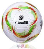 足球運動足球訓練比賽日常訓練
