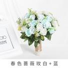 手捧花新娘中式韓式