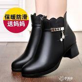 媽媽棉靴冬季新款短靴女雪地中年皮鞋媽媽棉鞋加絨保暖女鞋中粗跟大碼伊芙莎