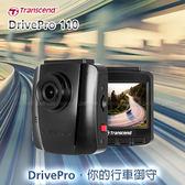 【愛車族購物網】創見 DrivePro 110 行車紀錄器(SONY感光元件)+內附16G記憶卡