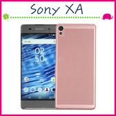 Sony XA F3115 5吋 蜂窩網格背蓋 透氣手機殼 全包邊保護套 磨砂手機套 散熱保護殼 洞洞殼