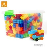 兒童積木塑料玩具3-6周歲益智男孩1-2歲女孩寶寶拼裝拼插7-8-10歲igo  凱斯盾數位3C
