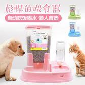 寵物狗狗大自動喂食器貓咪狗盆自動飲水器狗碗貓盆 JA2548『時尚玩家』