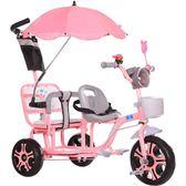 兒童三輪車雙人寶寶腳踏車雙胞胎手推車嬰兒輕便童車大號136歲ZMD 交換禮物