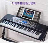 電子琴 多功能電子琴成人兒童初學者入門女孩61鋼琴鍵幼師專業家用 igo 玩趣3C