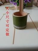 新鮮竹子做酒勺酒提子 竹酒提子酒勺打酒舀水 竹筒制品 可定做