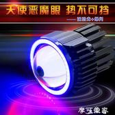 U8激光炮電動車摩托車led大燈泡改裝魚眼射燈強光爆閃內置12V超亮 摩可美家