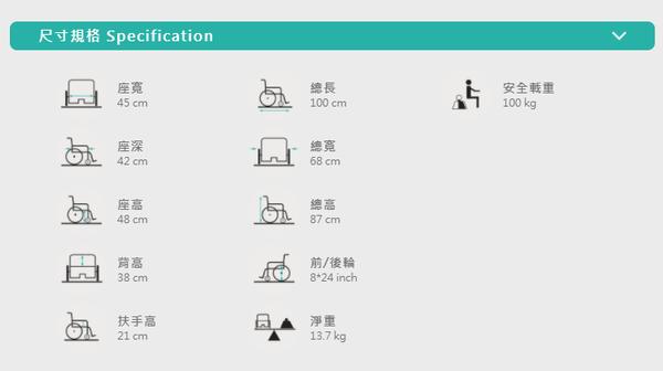 輪椅 康揚KM-1505 鋁合金手動冬夏兩用型輪椅