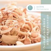 【味旅嚴選】|香茅乾|泰式|香草系列|50g