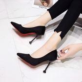 618大促 高跟鞋 黑色女鞋絨面尖頭 細跟中跟 2019新款磨砂工作鞋貓跟單鞋女