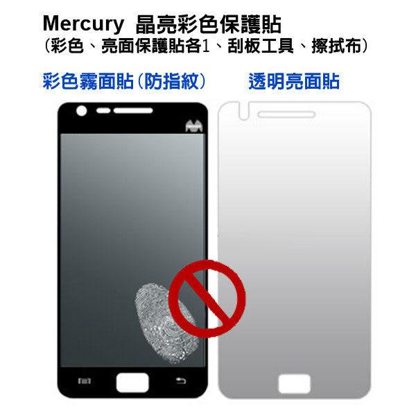 ✔HTC Sensation 感動 z710 G14 手機 螢幕保護貼 MERCURY XE Z715E 珍珠光彩 霧面+亮面 邊框貼/抗指紋/保貼