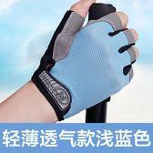 御特薄款健身器械防滑露指男女動感單車半指戶外登山騎行運動手套   mandyc衣間