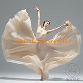 720度大裙擺拍攝寫真舞蹈服飄逸長裙成人走秀車展定制【貼身日記】
