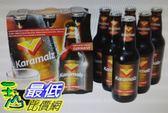 [COSCO代購] W211688 德國大麥汁 330毫升 X 24 瓶入