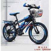 兒童自行車男孩7-8-9-10-12-15歲中大童單車20寸學生變速山地【齊心88】