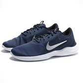 NIKE 慢跑鞋 FLEX EXPERIENCE 9 海軍藍 藍白 輕量 運動鞋 男 CD0225-403