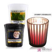 YANKEE CANDLE 香氛蠟燭-仲夏之夜+白茶(49g)X2+祈禱燭杯 【美麗購】