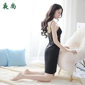 睡衣女夏季性感薄款吊帶子冰絲綢透明蕾絲紡真絲 【Ifashion·全店免運】