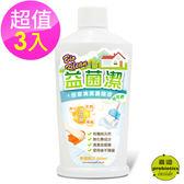 【益菌潔】居家清潔系列 居家清潔濃縮液(桂花香) 3入組 (250ml/瓶)