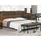 皮床 布床架 MK-557-2 伯恩斯5尺被櫥式雙人床 (不含床墊及床上用品)【大眾家居舘】