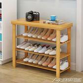 簡易鞋架子多層防塵楠竹實木收納經濟型家用宿舍組裝寢室客廳鞋柜igo  潮流前線