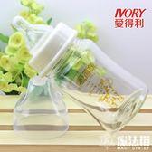 玻璃奶瓶150ml 240ml 寬口徑新生兒儲奶瓶 魔法街