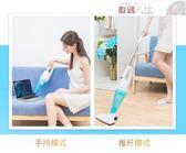 吸塵器 家用強力手持式兩用小型迷你靜音除螨大功率地毯吸塵機 數碼人生