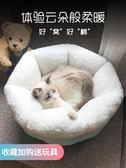 (交換禮物)網紅貓窩四季通用房子別墅狗寵物貓屋小貓咪用品全套室內冬季保暖
