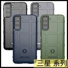 【萌萌噠】三星 Galaxy S21+ S21 Ultra 新款護盾鎧甲保護殼 全包防摔 氣囊磨砂軟殼 手機殼 手機套