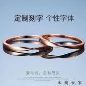 日韓簡約時間男女對戒素圈意設計