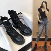 馬丁靴女英倫風女鞋襪靴春秋單靴短靴子【毒家貨源】
