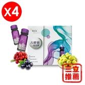 【釀美舖】古酵寶益生菌 4盒(共40瓶)送膠原蛋白凍1盒-電電購
