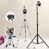 手機三腳架直播角支架固定錄視頻落地戶外設備便攜照相機拍攝