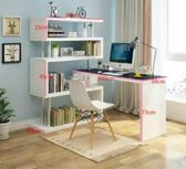 電腦台式桌家用辦公轉角書桌書架組合壹體寫字桌子簡約經濟型 DF  玫瑰女孩