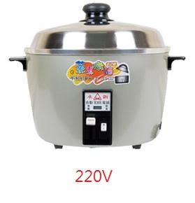 永新牌 220V 特殊電壓 QQ-6S 6人份 電鍋 上蓋配件不銹鋼組 台灣製 QQ6S 耐用