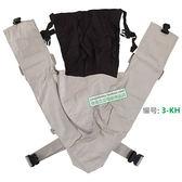 嬰兒背帶可調節交叉嬰兒背帶X型減壓背巾寶寶抱袋背袋 貝芙莉