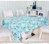 pvc桌墊 桌布布藝棉麻小清新防水防油免洗pvc長方形台布餐桌墊茶幾桌布 玩趣3C