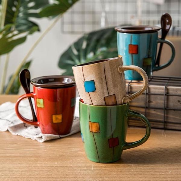 馬克杯日式簡約杯子家用水杯帶蓋勺陶瓷杯復古【雲木雜貨】