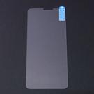 鋼化強化玻璃手機螢幕保護貼膜 LG G6