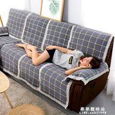 芝華士沙發套防滑功能沙發墊套四季頭等艙夏季沙發芝華仕沙發套【果果新品】