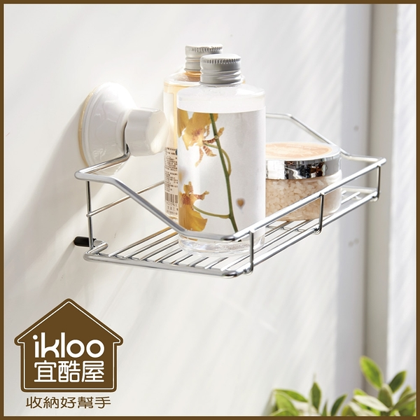 【ikloo】Taco無痕吸盤系列-吸盤萬用置物架