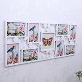 歐式連體組合love創意藝術照片墻照片框