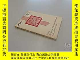 二手書博民逛書店Our罕見Seal: Being the Witness of