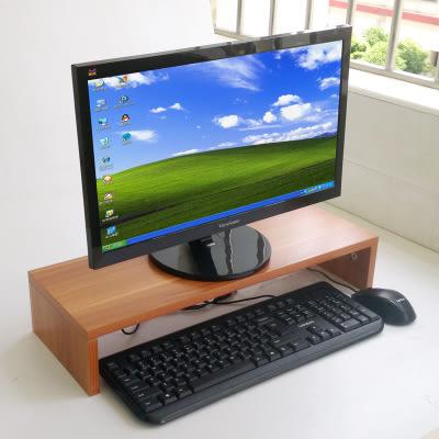 電腦顯示器增高架護頸屏幕底座墊高支架辦公桌上組合收納加長加厚 螢幕架 七夕情人節